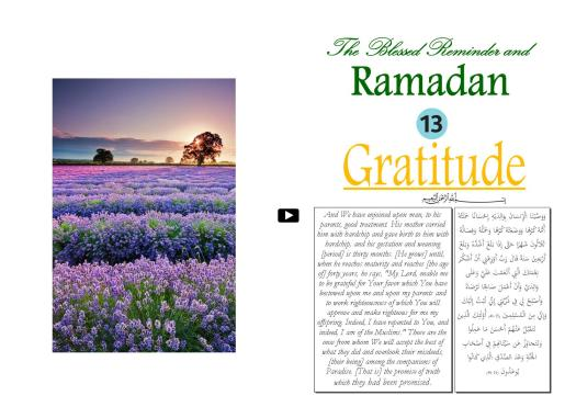 The Blessed Reminder and Ramadan (13) Gratitude