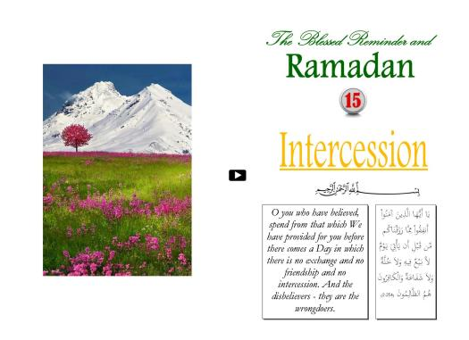 The Blessed Reminder and Ramadan (15) Intercession