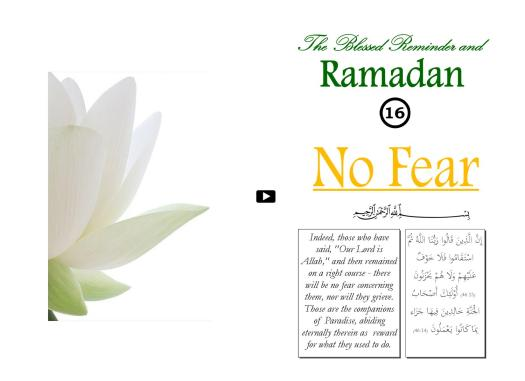 The Blessed Reminder and Ramadan (16) No Fear