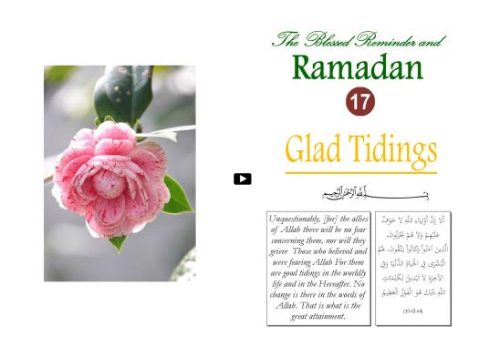 The Blessed Reminder and Ramadan (17) Glad Tidings