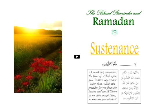 The Blessed Reminder and Ramadan (19) Sustenance