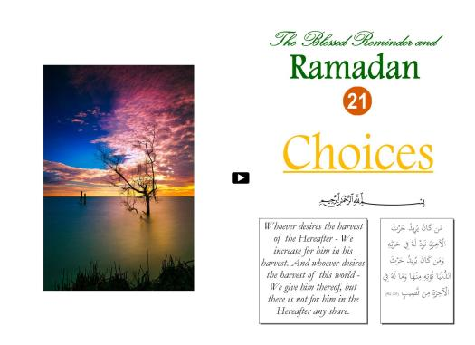 The Blessed Reminder and Ramadan (21) Choices