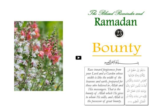 The Blessed Reminder and Ramadan (23) Bounty