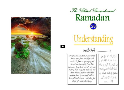 The Blessed Reminder and Ramadan (28) Understanding