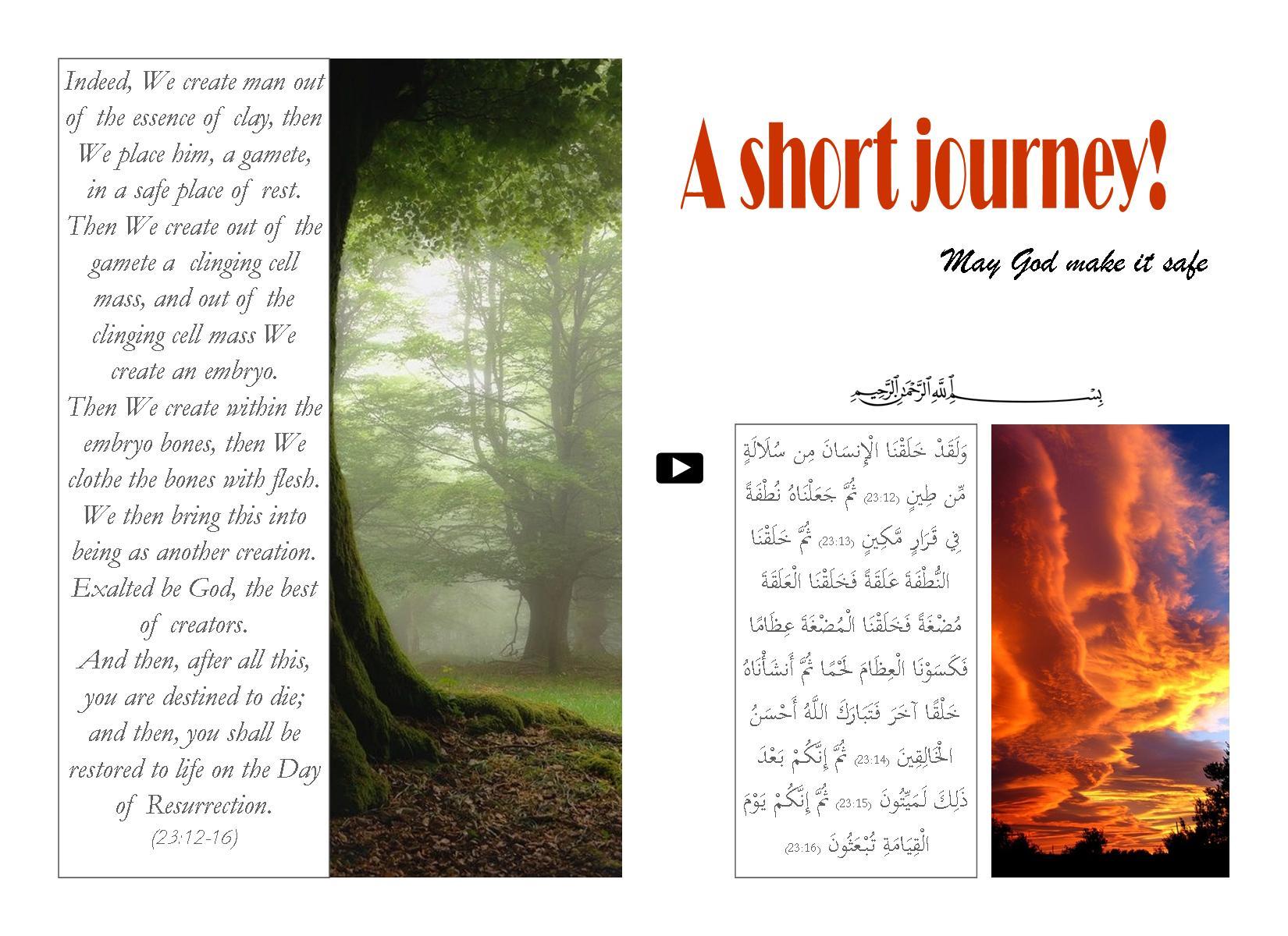 A short journey!